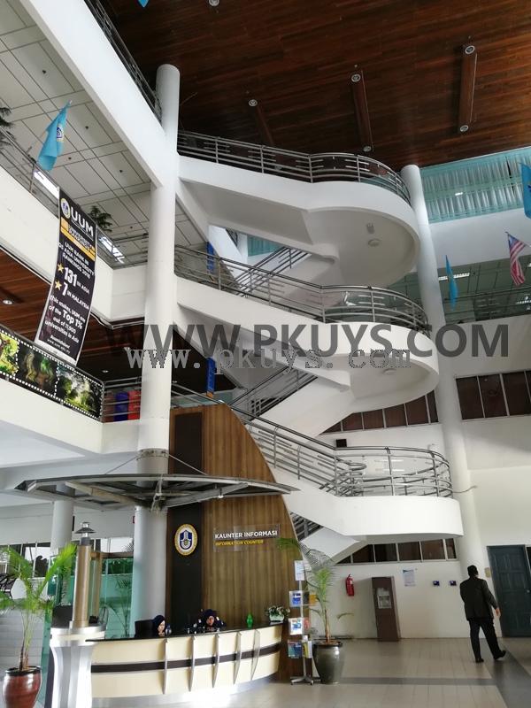 马来西亚北方大学行政办公楼
